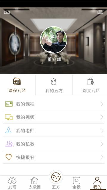 健身会所APP个人中心UI设计.jpg