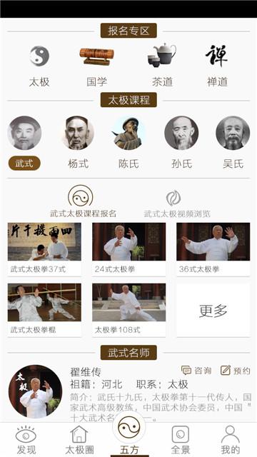 健身app软件报名专区UI设计.jpg