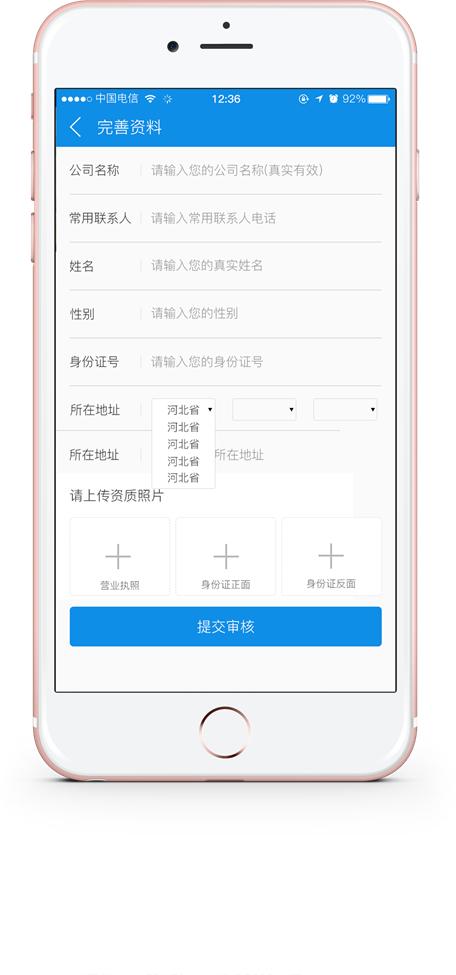 凹凸网络手机APP开发公司.png