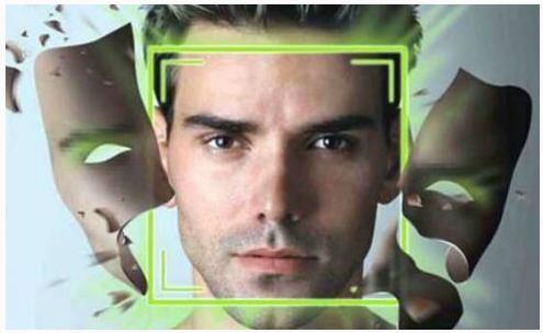 人脸识别软件系统软件开发.jpg