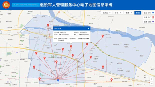 退役军人管理服务中心GIS信息化管理系统.png